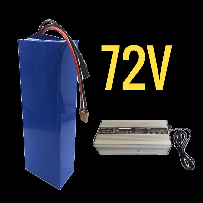 eDriftTrikes - High Power 72V Electric Drift Trike Battery
