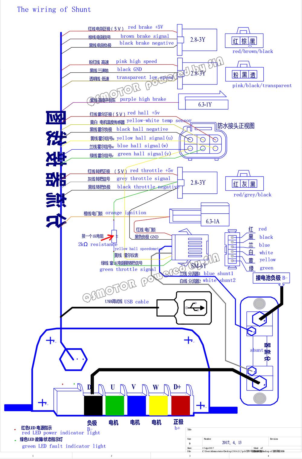 Mid Power Controller  U2013 Sabvoton Svmc72080